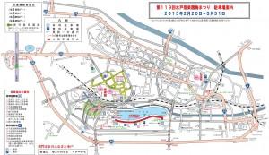 水戸偕楽園梅まつり駐車場マップ