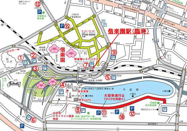 水戸偕楽園付近駐車場