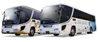 東京 大阪 夜行バス VIPライナー