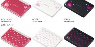 カシオ電子辞書×イセタンガール ラインナップ