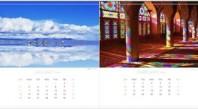 マイブックのカレンダー