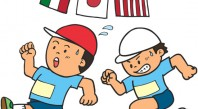 幼稚園運動会 アルバム