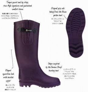 レインブーツ(長靴)aigle