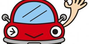 安い自動車保険は比較して見積もりほけクン非常に便利