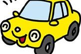 自動車保険見積もりポイント