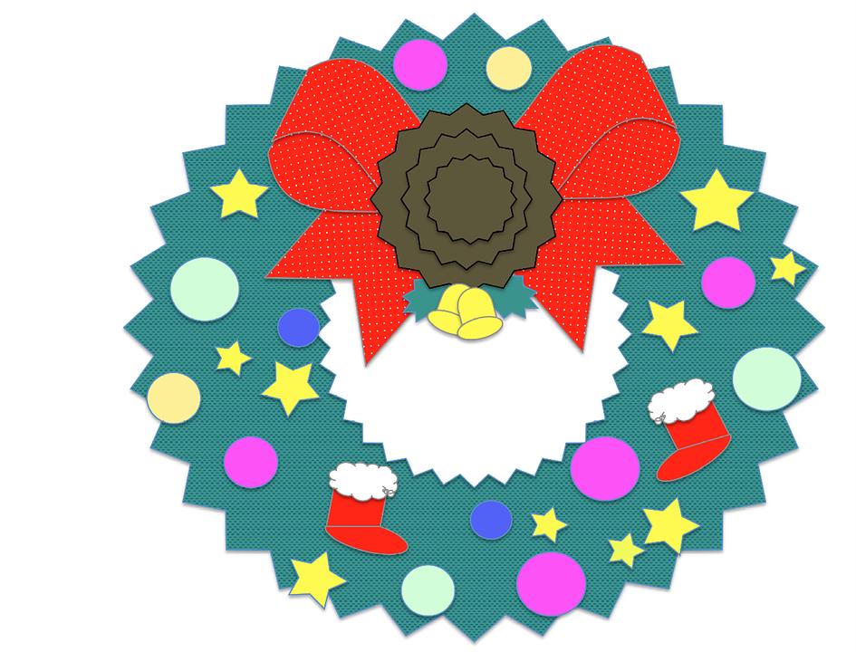 カラフルなクリスマスカード