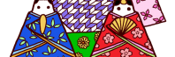 ひな祭り折り紙